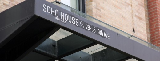 NEW YORK - MARCH 30:  A general view of the exterior signage of Soho House at 29 9th Avenue on March 30, 2007 in New York City.  (Photo by Bryan Bedder/Getty Images)